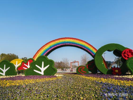 Chuxiu Park