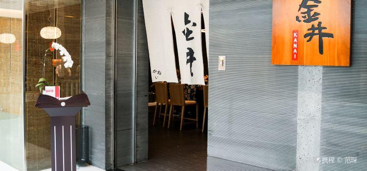 Kanai日本料理2