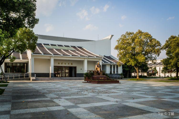 진운기념관3