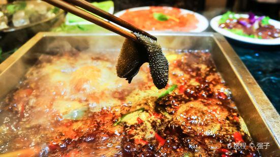 JinCheng YinXiang Hotpot Restaurant(Caihongdian)