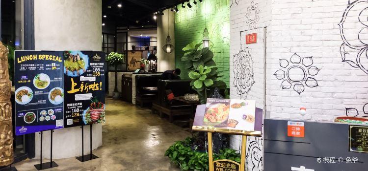 Taigu Thailand XiuXian Restaurant3