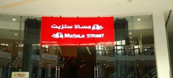 Masala Street