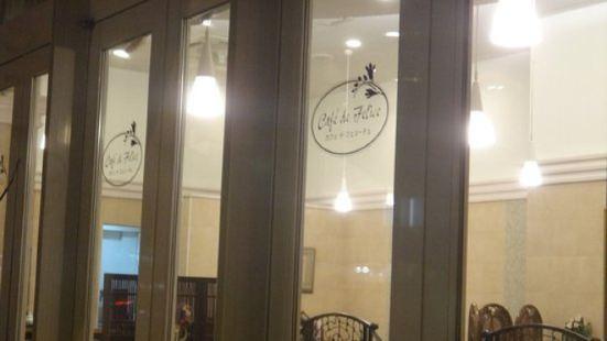 Cafe de Felice