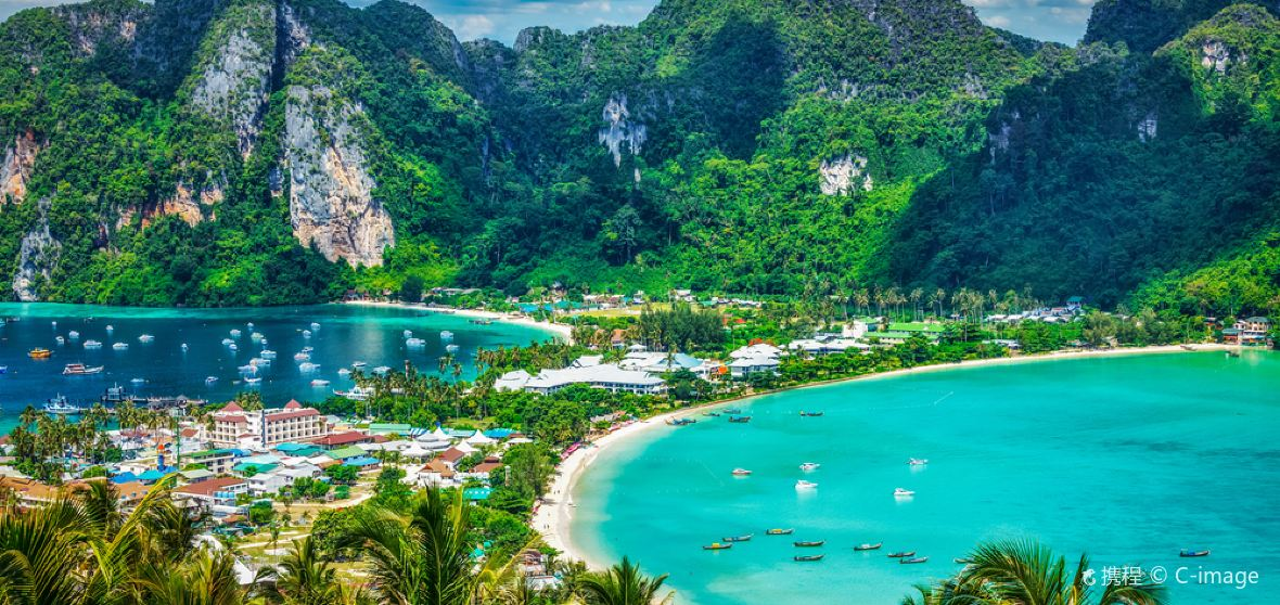 เกาะพีพี