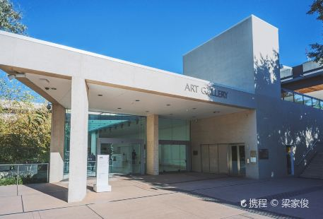 Queensland Museum of Modern Art
