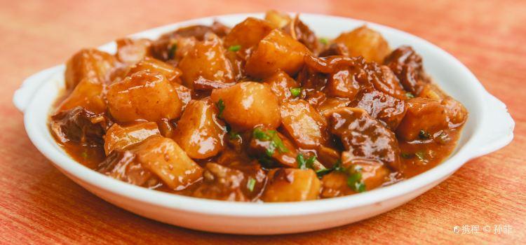 Hua Chun Restaurant(Yu Shan Lu Dian)1
