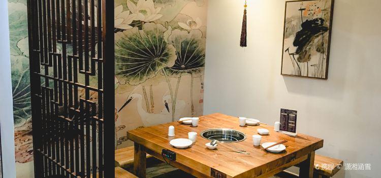 Huang Men Lao Zao Hot Pot( Ji Nan Yi )2