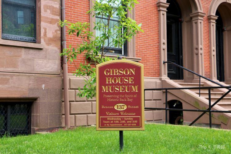 吉布森老宅博物館1