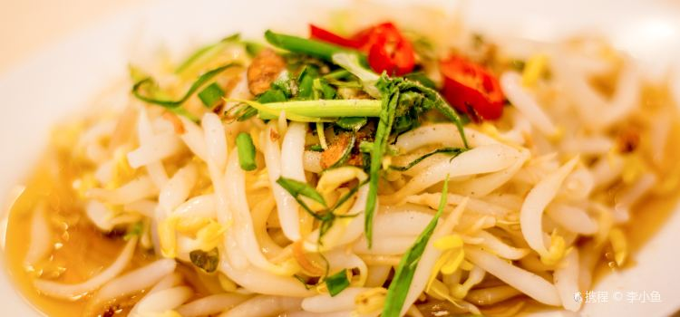Restaurant Nam Heong1