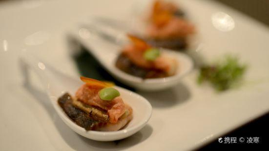 Shoya Nouvelle Wafu Cuisine
