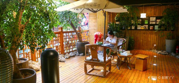 茶顏悅色(太平街店)1