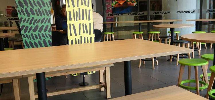 麥當勞(利達雙子星奧萊店)2