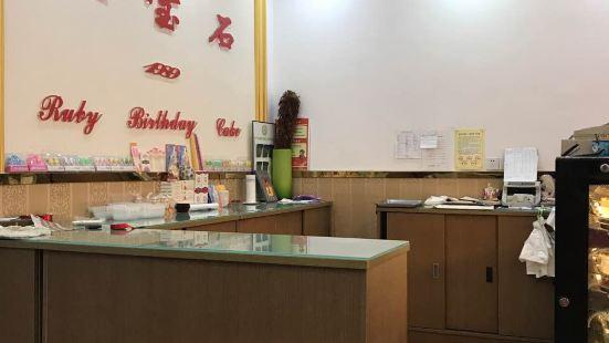 紅寶石(中山店)