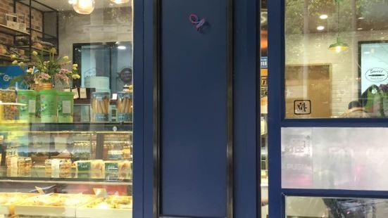 第一爐麵包(高專店)