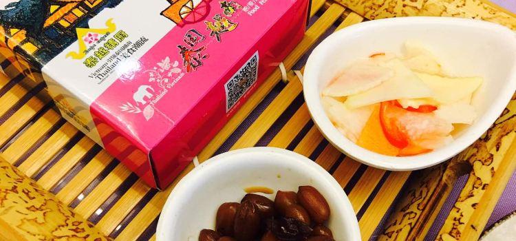 泰越精廚(中泰店)1