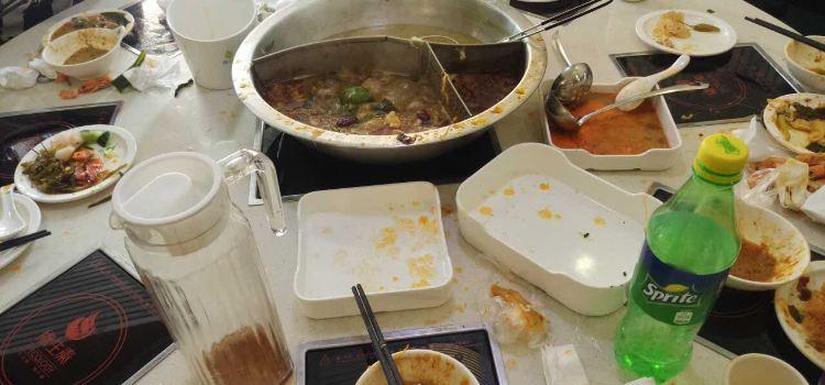 緣生泰火鍋(蛟河店)2
