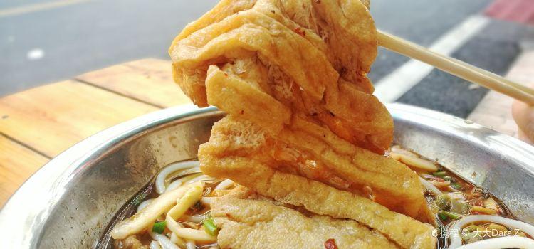 Tong Lai Guan Rice Noodles1