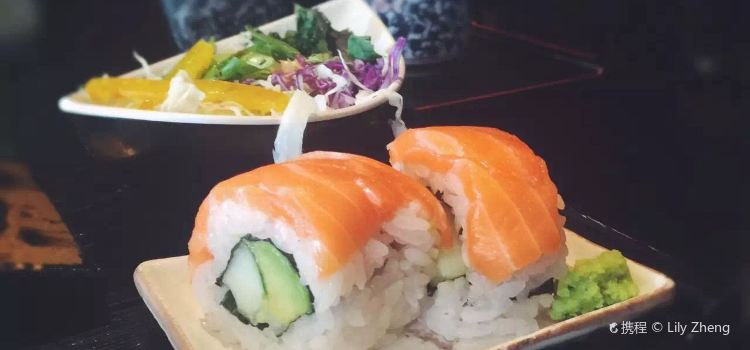 Musashi Japanese Cuisine (St Heliers)