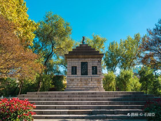 Cemetery of the Revolutionary Martyrs of East China (South Gate)