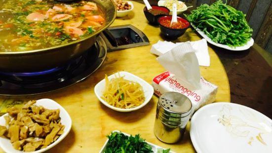 吉興和鐵鍋