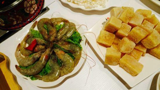 嘉慶緣火鍋