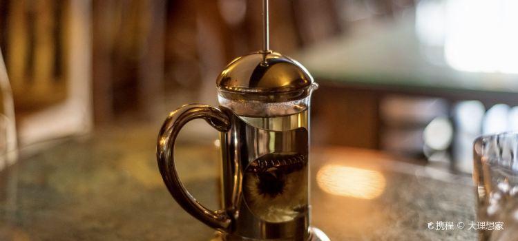 SaEr WaDuo Café1