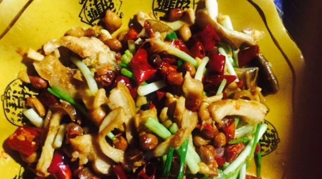 瑤王宴簸箕菜館