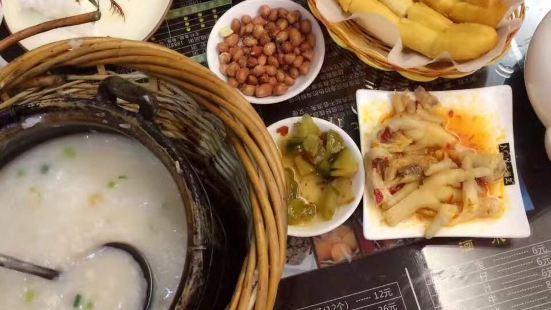 美粥王(東陽2店)