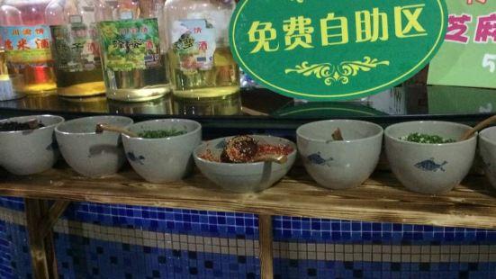 捌零聯小米辣湯鍋店(飛院總店)
