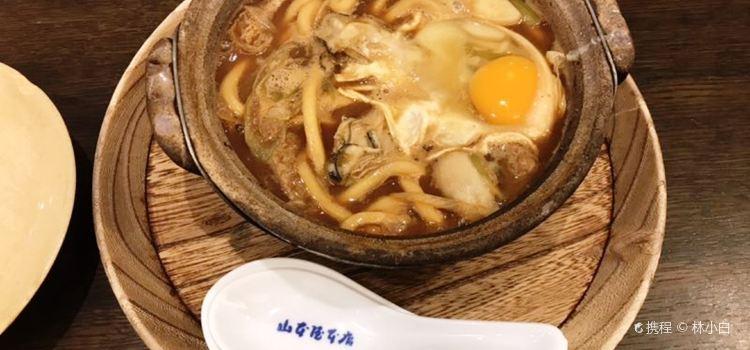Yamamotoya總公司(Hirokoji Fushimi商店)1