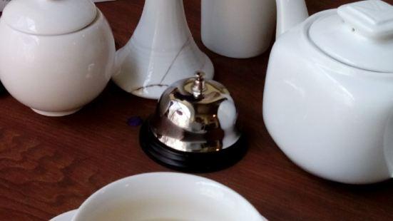 Tea House Foe-Foe