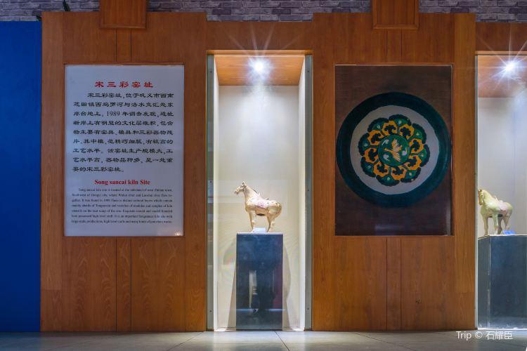 鞏義博物館3