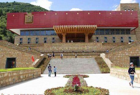 Luhuo Ethnographic Museum