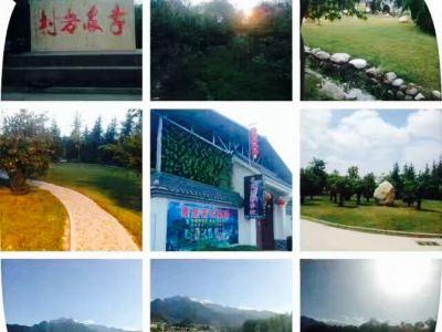 Gaoguan Pubu Lijiayan Mailixiang Farm Tour