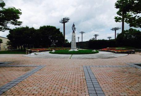 Higashi Hirao Park