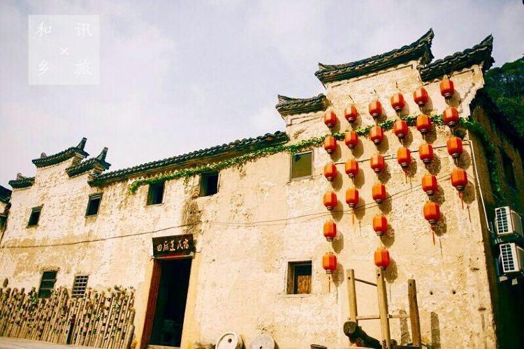 Tianhoupeng2