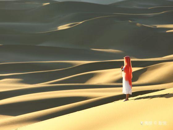 庫木塔格沙漠