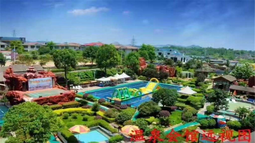 Golden Sun Hot Spring Resort