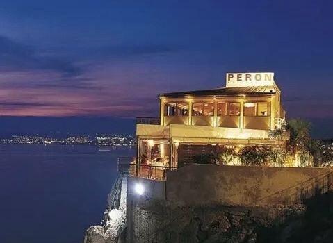 Restaurant Peron1