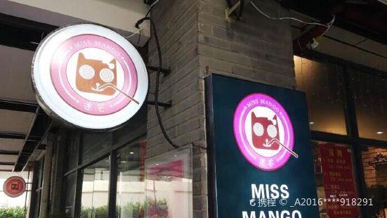 Miss Mango ( Guan Qian Street )