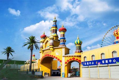 Haishangmingzhu Amusement Park