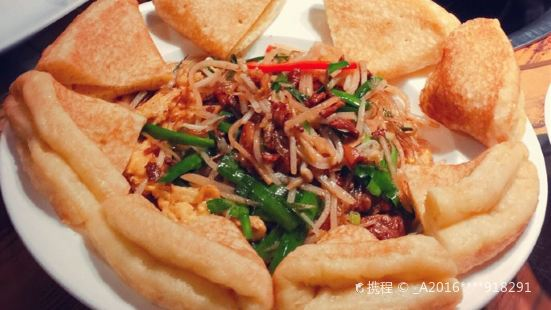 Fumaoyuan Shanbei Iron Pan Mutton