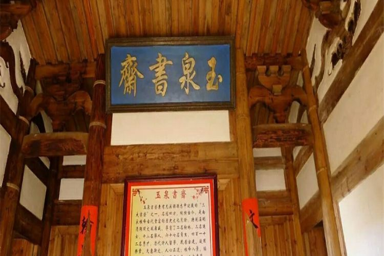 Guifeng Ancient Residence2
