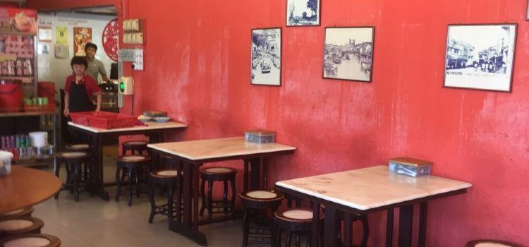Famosa Lounge