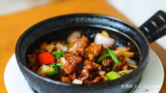 Pu Shu Restaurant( Qing Zhi Wu )
