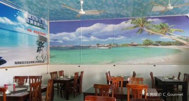 Xian Mei Wei Seafood Food Court3