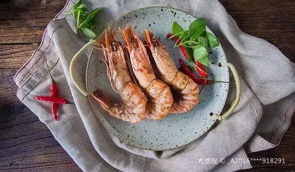 Kaihai Hongdao Seafood Shrimp Dumpling(Ba Da Guan Dian)3