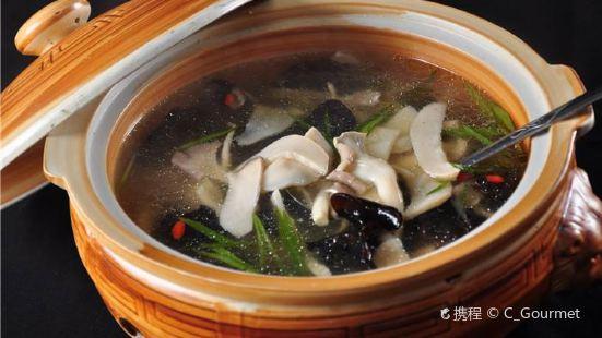 Jun Lin Tian Xia