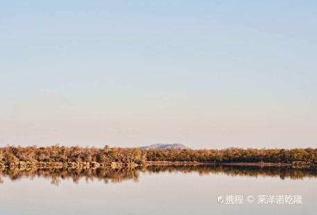 Agulhas National Park