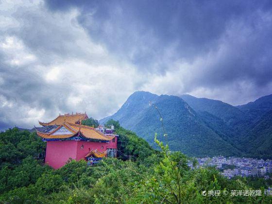 Guanyin Palace
